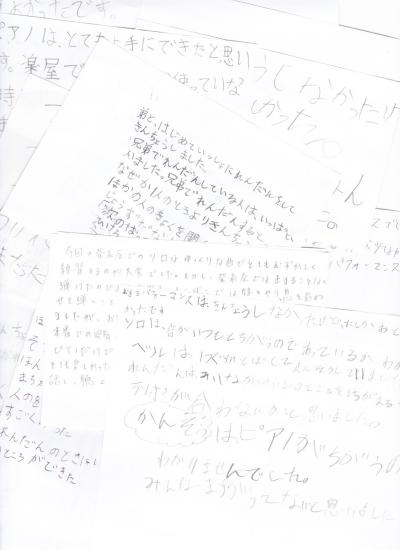 スキャン_20140120