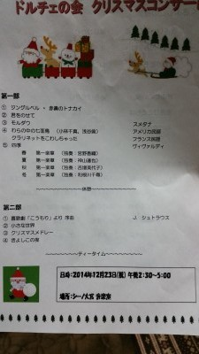 20141223_200810_000