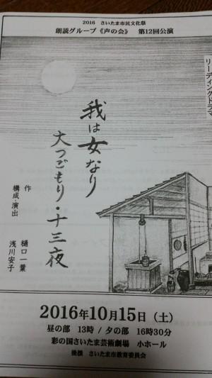 20161016_225416